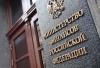 Затраты бюджета на льготную ипотеку до 2024 года составят 89 млрд руб.